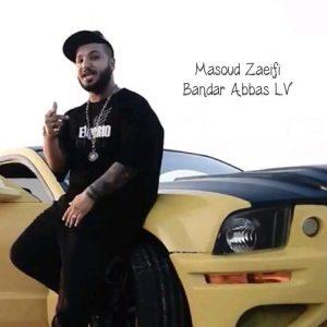 نامبر وان موزیک | دانلود آهنگ جدید Masoud-Zaeifi-Bandar-Abbas-LV-300x300