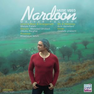 نامبر وان موزیک | دانلود آهنگ جدید Mazyar-Fallahi-Nardoon-300x300