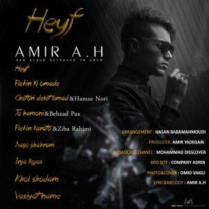 نامبر وان موزیک | دانلود آهنگ جدید Amir-A.H-Heyf-300x300