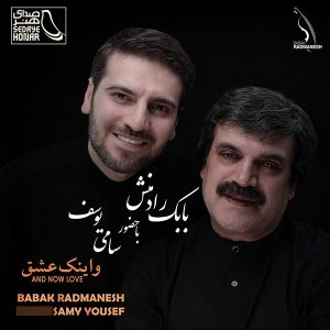 نامبر وان موزیک | دانلود آهنگ جدید Babak-Radmanesh-Va-Inak-Eshgh-300x300