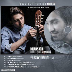 نامبر وان موزیک | دانلود آهنگ جدید Miad-Saghi-Mobham-300x300