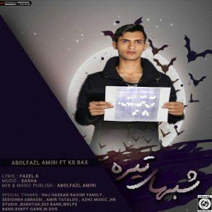 نامبر وان موزیک | دانلود آهنگ جدید Abolfazl-Amiri-Ft-Ks-Bax-Dark-Nights-300x300