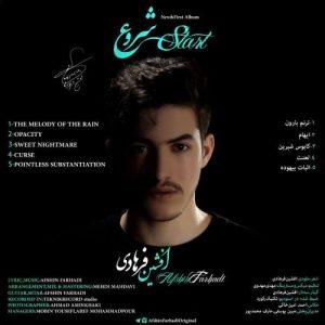 نامبر وان موزیک | دانلود آهنگ جدید AfshinFarhadi-Shorou-300x300