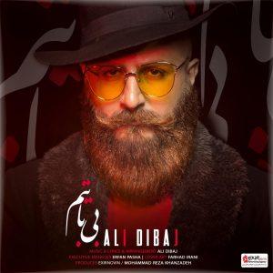 نامبر وان موزیک | دانلود آهنگ جدید Ali-Dibaj-Bitabetam-300x300