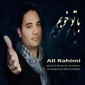 نامبر وان موزیک   دانلود آهنگ جدید Ali-Rahimi-Ba-To-Khobam-300x300