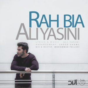 نامبر وان موزیک   دانلود آهنگ جدید Ali-Yasini-Rah-Bia-300x300