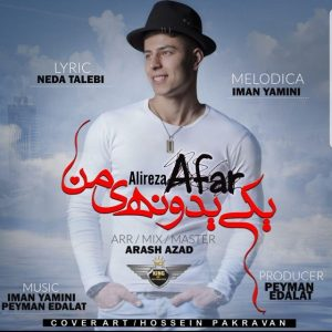 نامبر وان موزیک | دانلود آهنگ جدید Alireza-Afar-300x300