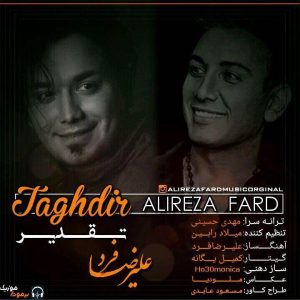 نامبر وان موزیک   دانلود آهنگ جدید Alireza-Fard-Taghdir-300x300