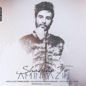 نامبر وان موزیک   دانلود آهنگ جدید Amin-Azin-300x300