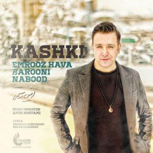 نامبر وان موزیک | دانلود آهنگ جدید Amin-Rostami-Kashki-Emrooz-Hava-Barooni-Nabood-300x300