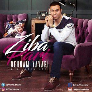 نامبر وان موزیک   دانلود آهنگ جدید Behnam-Yavari-Kalhor-Parie-Ziba-300x300