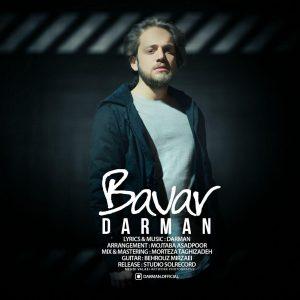 نامبر وان موزیک | دانلود آهنگ جدید Darman-Bavar-300x300