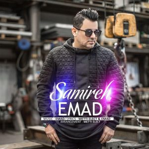نامبر وان موزیک | دانلود آهنگ جدید Emad-Samireh-300x300