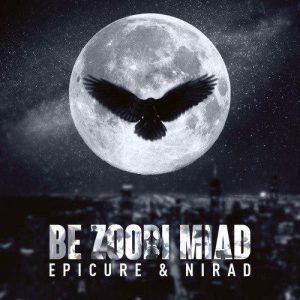 نامبر وان موزیک   دانلود آهنگ جدید EpiCure-Nirad-Be-Zoodi-Miad-300x300
