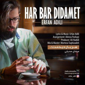 نامبر وان موزیک   دانلود آهنگ جدید Erfan-Adili-Har-Bar-Didamet--300x300
