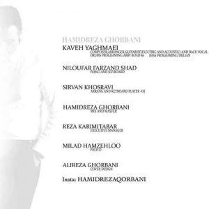 نامبر وان موزیک | دانلود آهنگ جدید Hamidreza-Ghorbani-Oj-300x300
