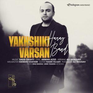 نامبر وان موزیک | دانلود آهنگ جدید Haray-Band-Yakhshiki-Varsan-300x300