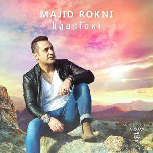 نامبر وان موزیک | دانلود آهنگ جدید Majid-Rokni-Khastani-300x300