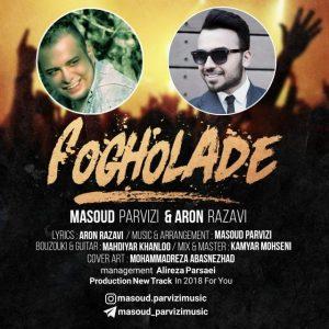 نامبر وان موزیک   دانلود آهنگ جدید Masoud-Parvizi-Ft-Aron-Razavi-Fogholade-300x300