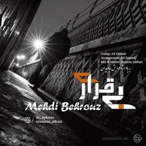 نامبر وان موزیک | دانلود آهنگ جدید Mehdi-Behrouz-Bigharari-300x300