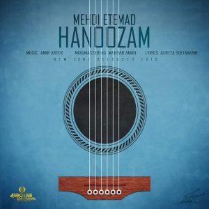 نامبر وان موزیک | دانلود آهنگ جدید Mehdi-Etemad-300x300