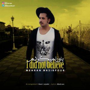 نامبر وان موزیک | دانلود آهنگ جدید Mehran-Nasirpour-Bavar-Nemikardam-300x300