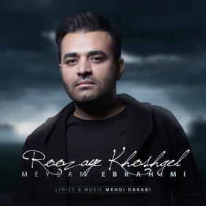 نامبر وان موزیک | دانلود آهنگ جدید Meysam-Ebrahimi-Roozaye-Khoshgel-300x300