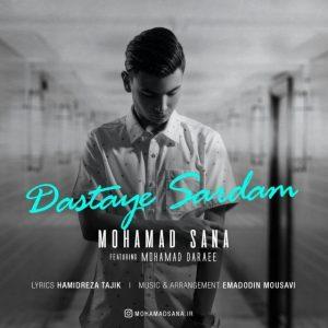 نامبر وان موزیک | دانلود آهنگ جدید Mohamad-Sana-Dastaye-Sardam-Ft-Mohamad-Daraee-300x300