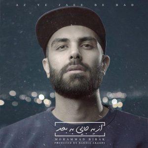 نامبر وان موزیک | دانلود آهنگ جدید Mohammad-Bibak-Az-Ye-Jaee-Be-Bad-300x300