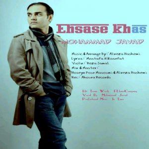 نامبر وان موزیک | دانلود آهنگ جدید Mohammad-Javad-Ehsase-Khas-300x300