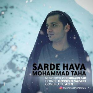 نامبر وان موزیک | دانلود آهنگ جدید Mohammad-Taha-Sarde-Hava-300x300