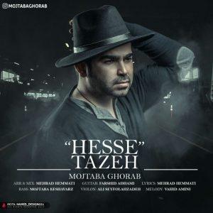 نامبر وان موزیک | دانلود آهنگ جدید Mojtaba-Ghorab-Hesse-Tazeh-300x300