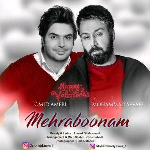 نامبر وان موزیک   دانلود آهنگ جدید Omid-Ameri-Mehraboonam-Ft-Mohammad-Yavari-300x300