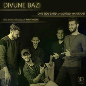 نامبر وان موزیک | دانلود آهنگ جدید One-Side-Band-Divoone-Bazi-ft.Alireza-Mahbobi-300x300
