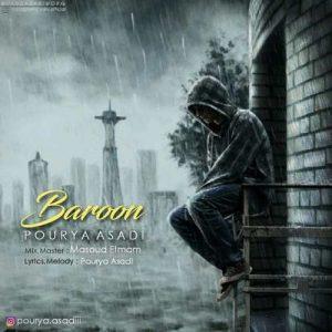 نامبر وان موزیک   دانلود آهنگ جدید Pourya-Asadi-Baroon-640-300x300