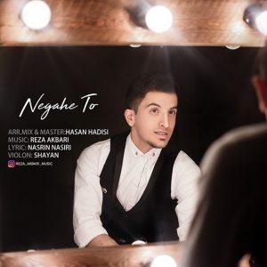 نامبر وان موزیک | دانلود آهنگ جدید Reza-Akbari-Negahe-To-300x300