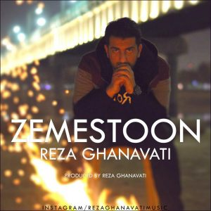 نامبر وان موزیک | دانلود آهنگ جدید Reza-Ghanavati-Zemestoon-300x300