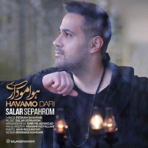 نامبر وان موزیک   دانلود آهنگ جدید Salar-Sepahrom-300x300