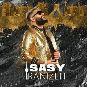 نامبر وان موزیک | دانلود آهنگ جدید Sasy-Iranizeh-300x300