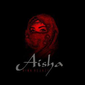 نامبر وان موزیک   دانلود آهنگ جدید Sina-Hejazi-Aisha-300x300