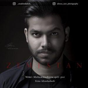 نامبر وان موزیک   دانلود آهنگ جدید Sina-Khodadadi-Zemestan-300x300