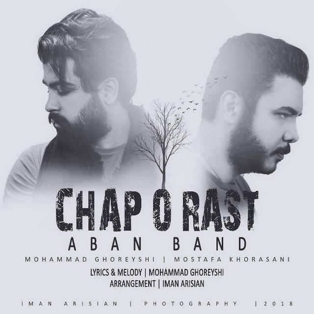 نامبر وان موزیک   دانلود آهنگ جدید Aban-Band-Chap-O-Rast