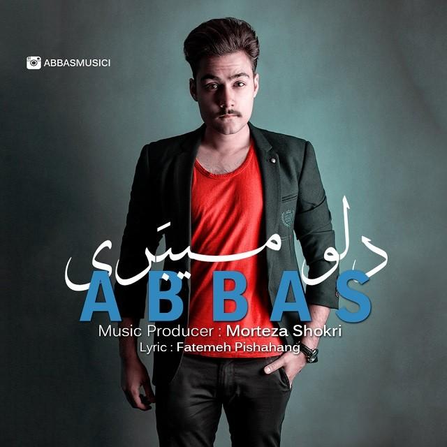 نامبر وان موزیک | دانلود آهنگ جدید Abbas-Delo-Mibari
