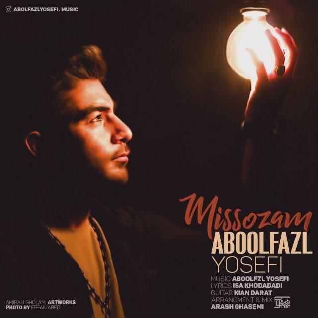 نامبر وان موزیک | دانلود آهنگ جدید Abolfazl-Yousefi-Misoozam
