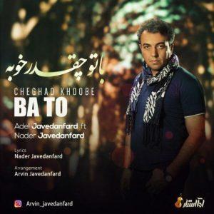نامبر وان موزیک | دانلود آهنگ جدید Adel-Javedanfard-Ft-Nader-Javedanfard-Ba-To-Cheghadr-Khobe-300x300