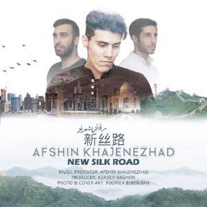 نامبر وان موزیک   دانلود آهنگ جدید Afshin-Khaje-Nezhad-Rahe-Abrisham-No-300x300
