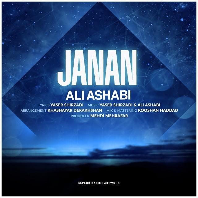 نامبر وان موزیک | دانلود آهنگ جدید Ali-Ashabi-Janan