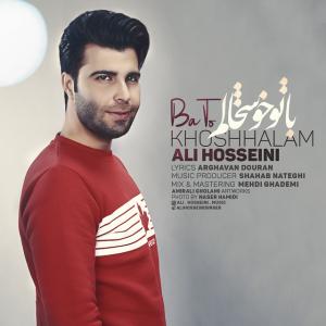 نامبر وان موزیک | دانلود آهنگ جدید Ali-Hosseini-Ba-To-Khoshhalam-300x300