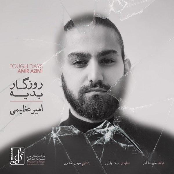 نامبر وان موزیک | دانلود آهنگ جدید Amir-Azimi-Roozegar-e-Badie