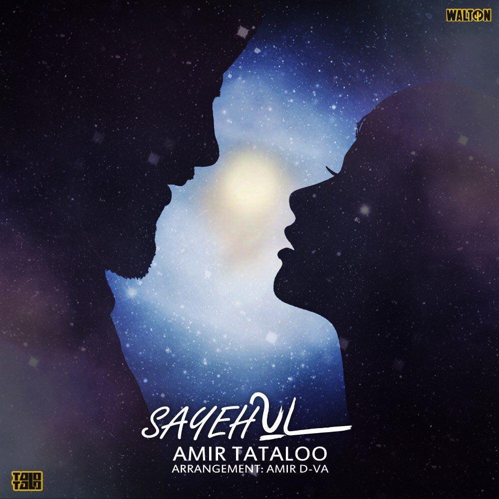 نامبر وان موزیک | دانلود آهنگ جدید Amir-Tataloo-Sayeh